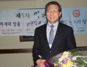 (12)조규형 재외동포재단 이사장