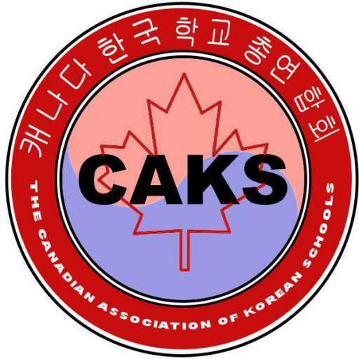 WELCOME to CAKS